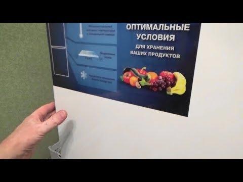 Перевесить дверцы холодильника INDESIT
