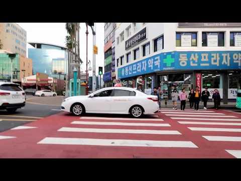 2017 Autumn Trip - South Korea - Part I : Jeju