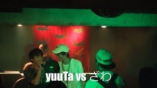 2016 .7/31 旭川MOSQUITO JUDGE:TATSUAKI / うっちー プレイヤーだけで...