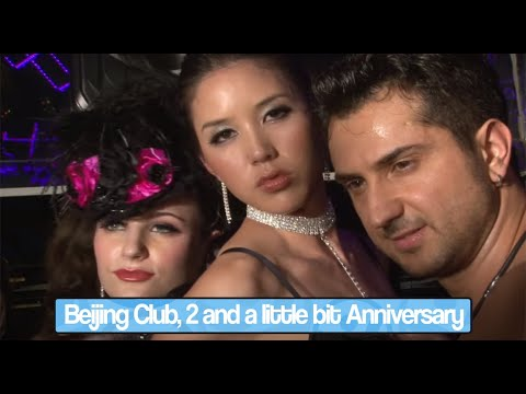 Beijing Club In Hong Kong - YouTube