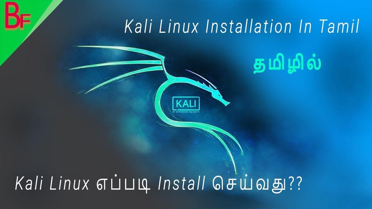 Kali Linux Os Installation Tutorial Step By Step In Tamil