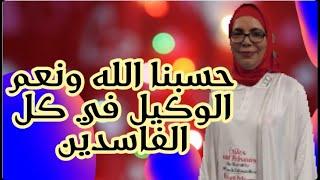 حليمة الهمامي: غذاء المواطن التونسي ملغم ومسرطن عصابة في الداخل وفي الخارج تتمعش من الدولة