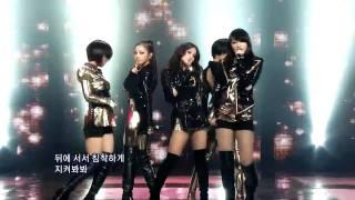 KARA LUPIN / 카라 루팡 Fan's cut (22stage) MP3