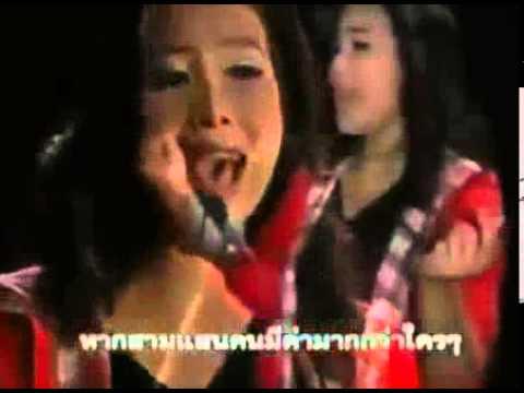 เมืองไทยไม่เหมือนเดิม เพลงจากใจปชช...