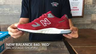 New Balance 840 Red