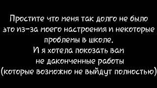 Не законченный мемасы в flipaclip/ Not finished memas in flipaclip
