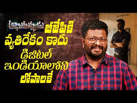 Abhimanyudu is not against BJP, it just questions Digital India:  P S Mithran Exclusive Interview