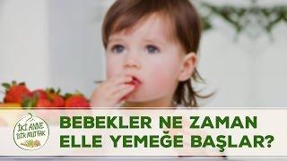 Bebekler Ne Zaman Elleriyle Yemek Yer? | BLW (Kendi Kendine Beslenme) | İki Anne Bir Mutfak