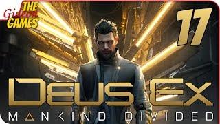Прохождение Deus Ex: Mankind Divided #17 ➤ ГЛОТКА