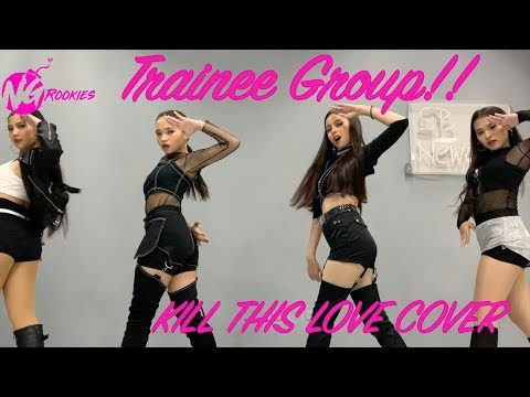 KILL THIS LOVE | TRAINEE GROUP | NewGen Rookies Dance Cover