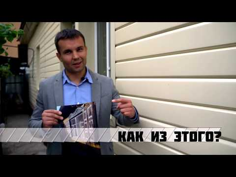 Сайдинг, Металлосайдинг, Сайдинг в Алматы, Продажа Сайдинга, Купить сайдинг в Алматы