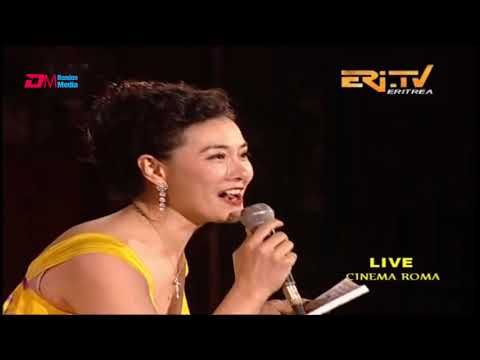 ERi-TV Independence Day Festivities: Chinese Artists Singing ሰብ ምኳነይ, Cinema Roma, Asmara,