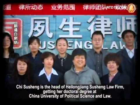 Three Females Expose China