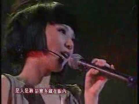 Qing Ren - S.H.E