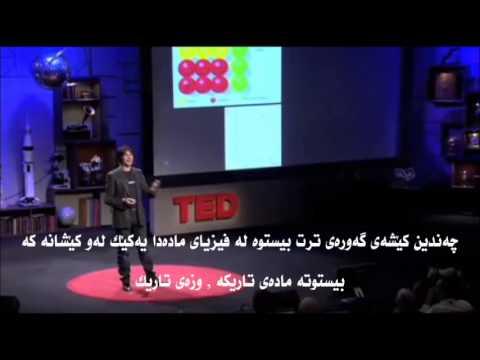 Pro. Brian Cox - Ted Talks (Supercollider)