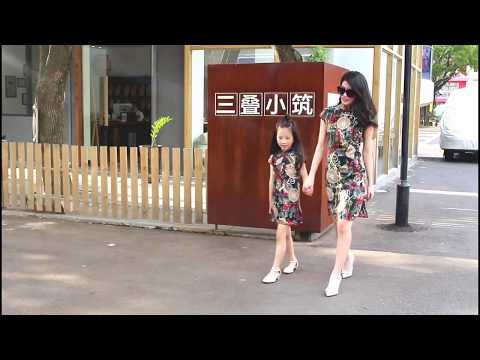 MOTHER AND DAUGHTER DRESS UP CHEONGSAM KFCNY0136