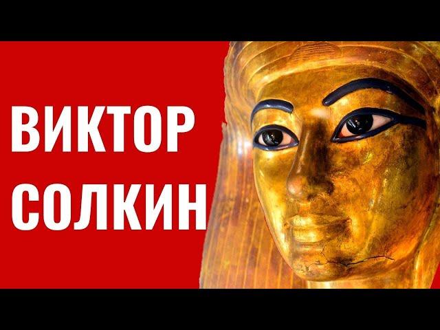 Египетские древности Волошинки глазами сокольничего