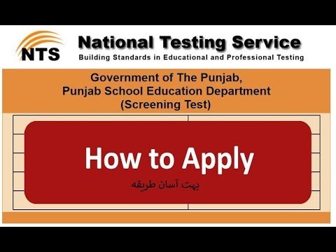 How to apply for School Education Department Punjab Jobs November 2017 NTS part 3