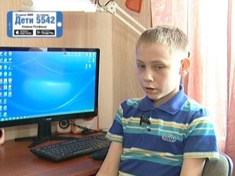 Вологжане могут помочь 13-летнему Кириллу жить полноценной жизнью