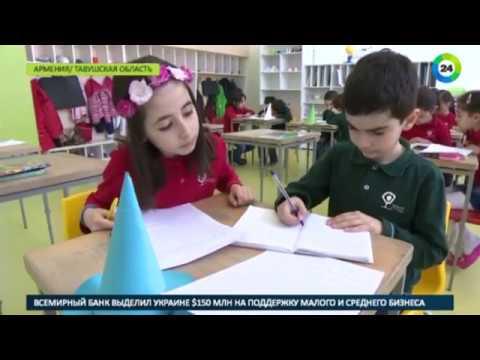 В Армении родители едут в глубинку ради обучения детей