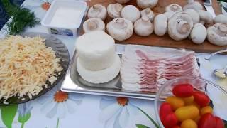 Шампиньоны с беконом и сыром на мангале!