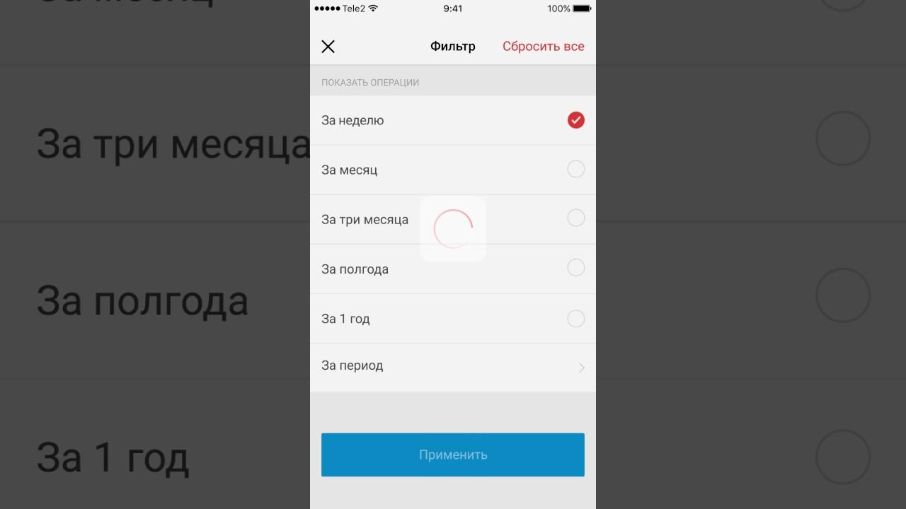 государственный кредит российской федерации