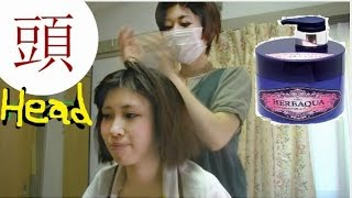 【ASMR】24歳女性/ヘアジェルを使った頭皮マッサージ【りらく屋】 Japanese lady head massage