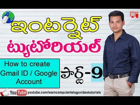 Computer Basics or Fundamental Part - 1 in Telugu - LEARN ...