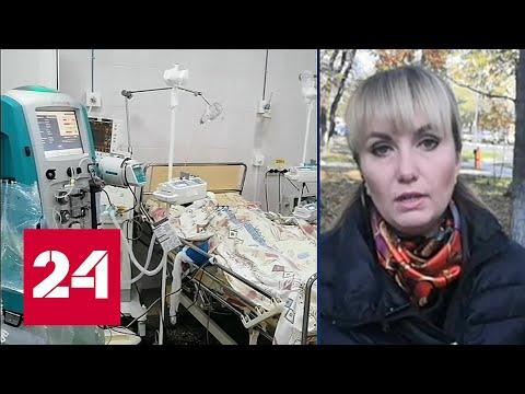 В Хабаровский край возвращаются ограничительные меры по коронавирусу - Россия 24