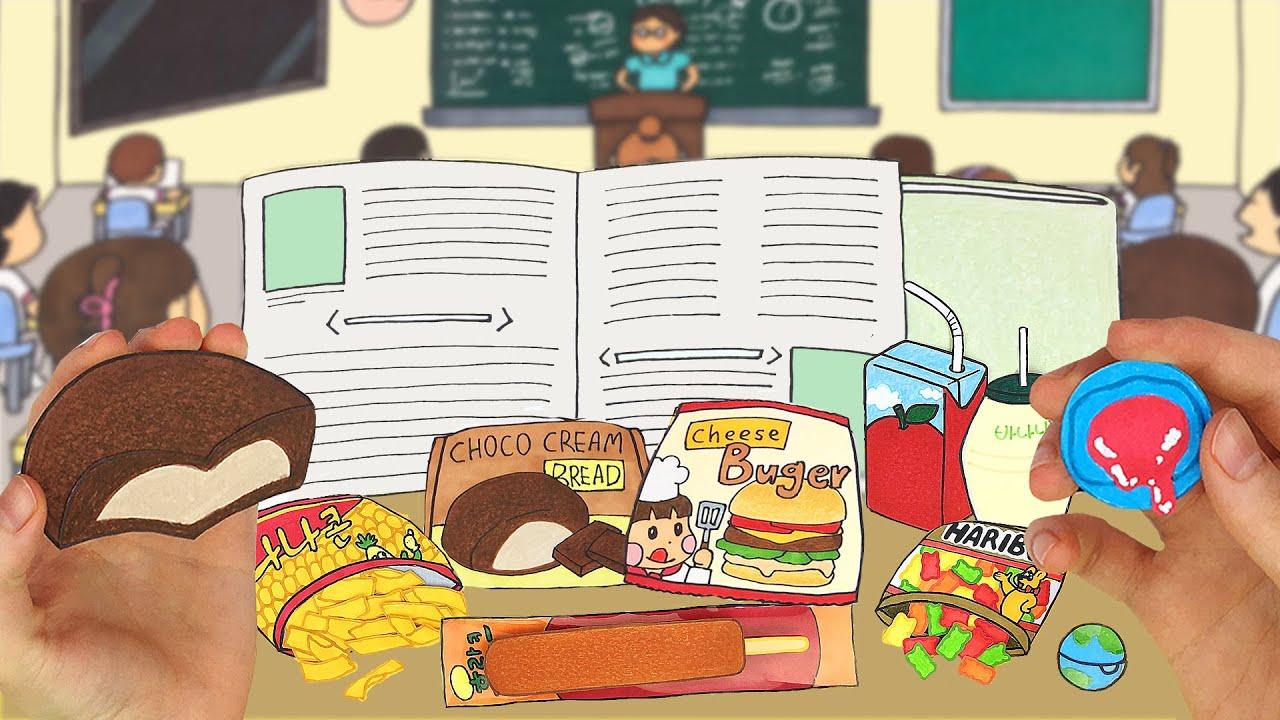 수업시간에 몰래 먹기 스톱모션..!  :: 셀프어쿠스틱
