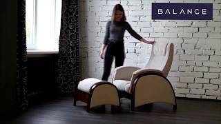 Кресло - качалка (глайдер) Balance-2