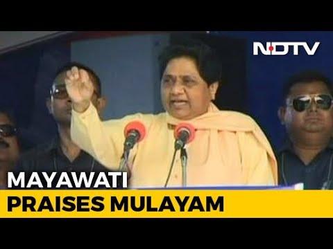 """""""Mulayam Singh Not Fake Backward Leader Like PM"""": Mayawati At Gathbandhan Rally"""