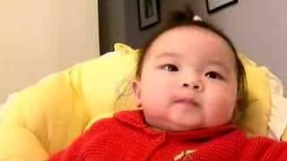 Baby Ann - Call Papa