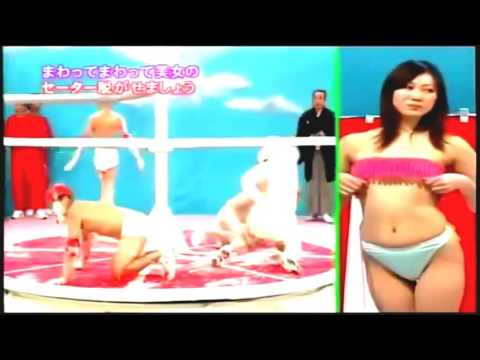 Японская игра на раздевание