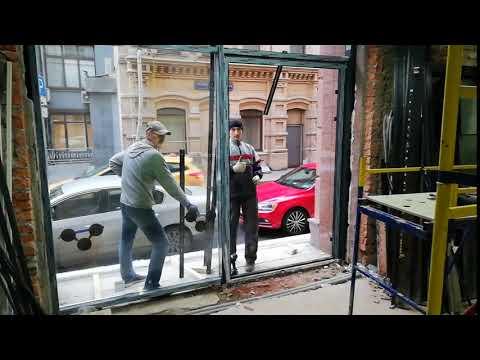 Алюминиевые двери | окна гармошка
