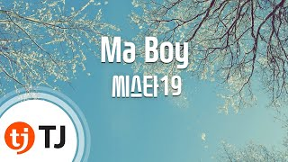 Ma Boy_SISTAR19 씨스타19_TJ노래방 (Karaoke/lyrics/romanization/KOREAN)