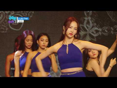 【TVPP】Sistar – I Like That, 씨스타 I Like That @Show Music Core