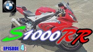 ゆる~く大型バイクを試乗④ BMW S1000RR編