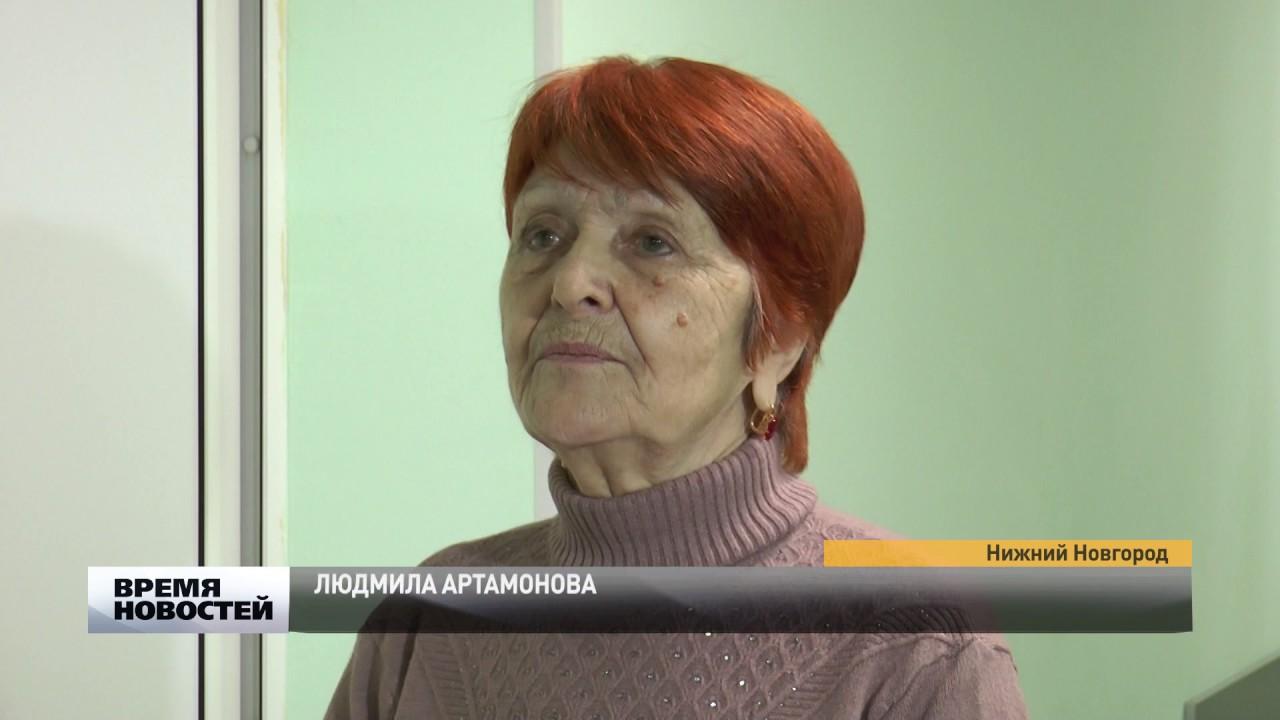 Нижний Новгород ПУТЕШЕСТВИЕ По России на автомобиле - YouTube