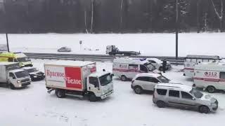 Смотреть видео Крупное #ДТП на Симферопольском шоссе, Москва 26 января 2019 г онлайн