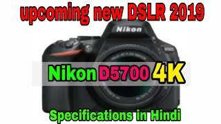 nikon New DSLR D5700 expected specifications 2019