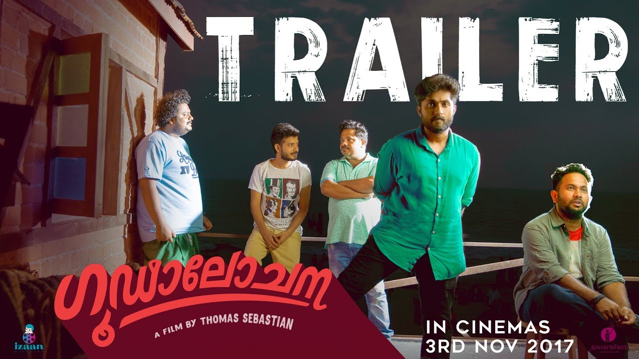 Goodalochana movie review: A potential zero saved by Mamta Mohandas