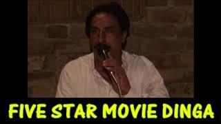 sain sohail saif ul malook five star dvd dinga desi program punjabi desi songs
