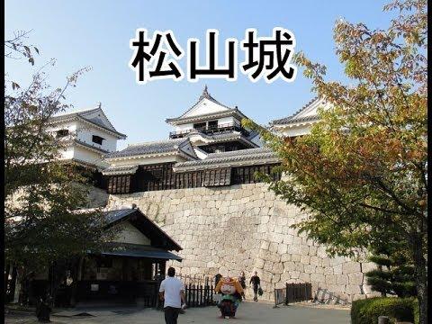 愛媛 県 松山 市 コロナ 新型コロナウイルス感染症に関する最新情報|愛媛|愛媛新聞ONLINE