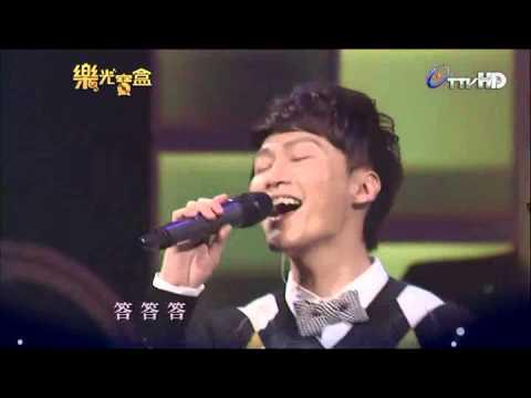 JOY CHEN  林俊逸歌集 天王對唱篇(白月光,男孩看見野玫瑰,親密愛人,我只在乎你,...