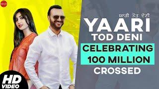Yaari Tod Deni | Celebrating 100 Million Views | Surjit Bhullar Ft. Sudesh Kumari | @Finetouch Music