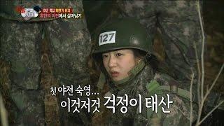 【TVPP】Bo Mi(Apink) - Cold Weather Training, 보미(에이핑크) - 혹한기 숙영! 열외 자매의 우왕좌왕 텐트 설치 @ Real Man