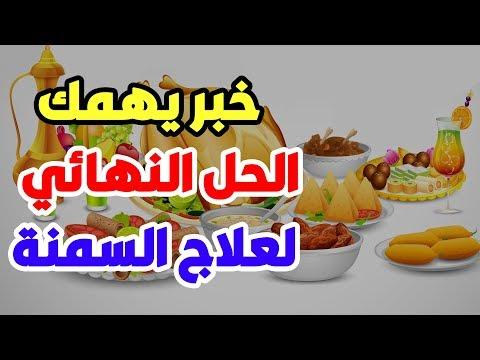 Dr Ahmed Elsobky أ-د أحمد السبكى استشارى جراحات السمنة والسكر