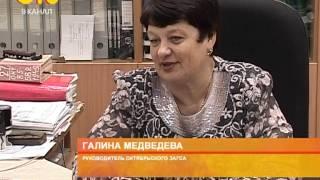 чему начальник загса г магадана Соколов фильме