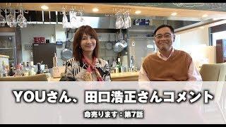 命売ります http://www.bs-j.co.jp/yomu/drama/entry/2018/001354.html.